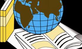 جزوه جغرافیای نظامی
