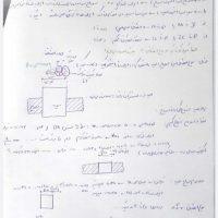 جزوه نقشه کشی 2 شریف